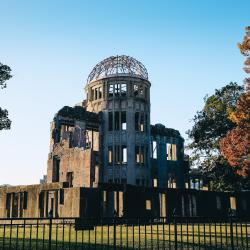Photo: Bombing site at Hiroshima, Japan.